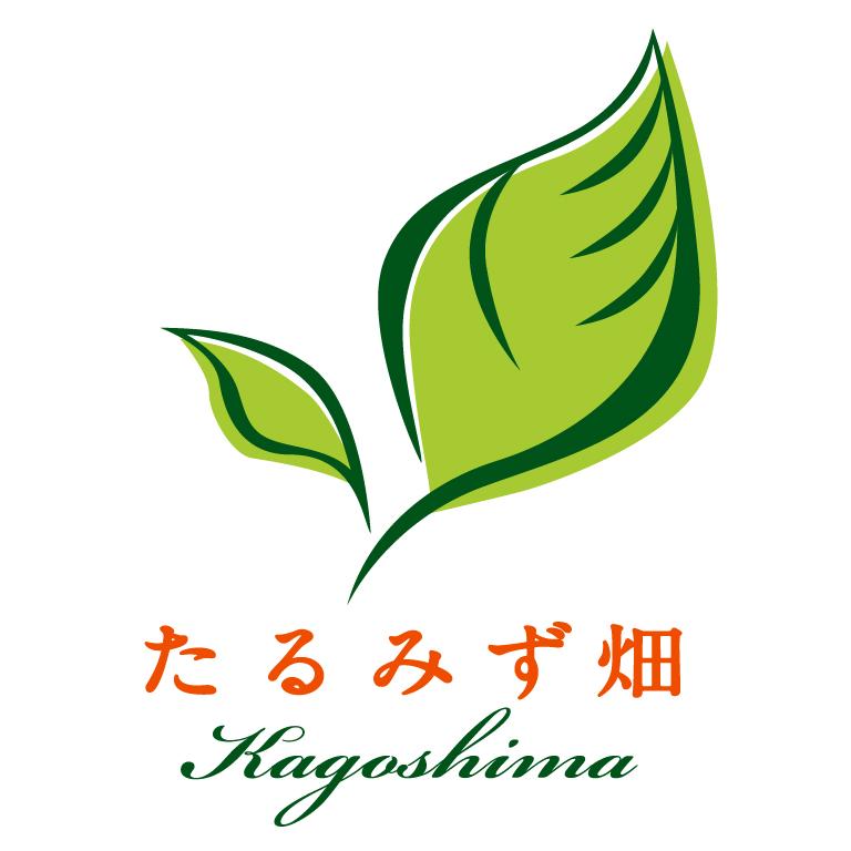 '鹿児島産素材を使った手づくり加工食品ブランド