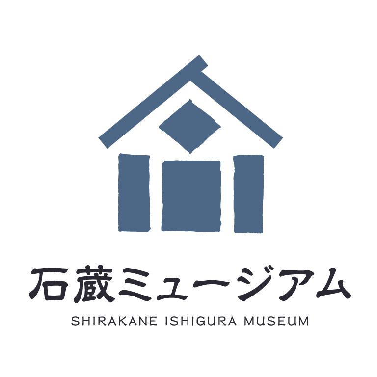 '明治時代から続く、登録文化財の石蔵を活かした焼酎ミュージアム